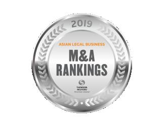 https://adcolaw.com/wp-content/uploads/2019/09/awards-adco-adisuryo-dwinanto-alb-ma-19.png